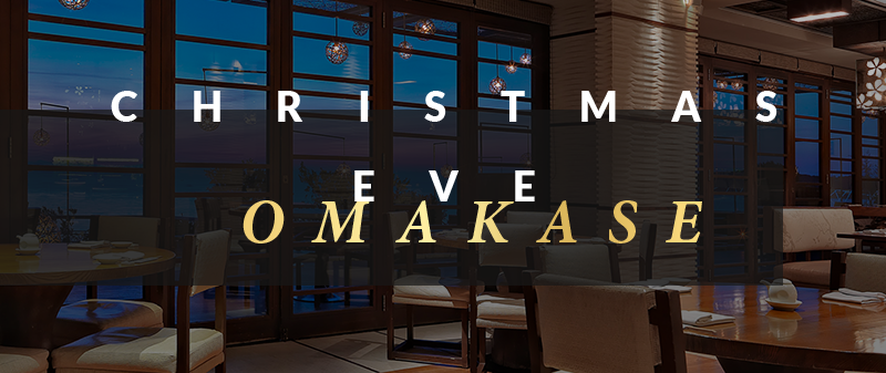 Christmas Eve Omakase